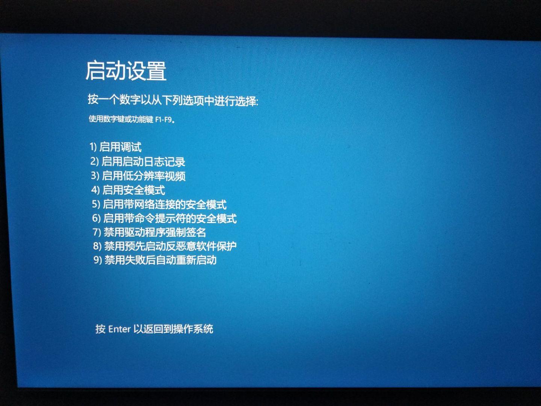 Windows系统搬家过程全纪录