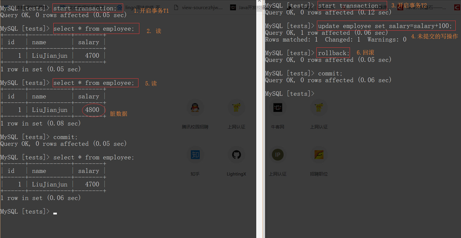 MySQL事务隔离实验